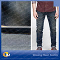 SH-W503 9.5OZ 2015 New Design High Quality Cotton Denim Fabric China Supplier