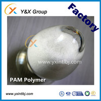 Gold suppier 90% Cationic Polyacrylamide Anionic Surfactant