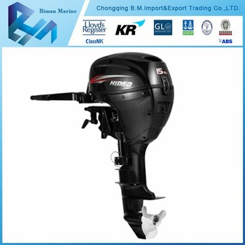 Iso9001 electric outboard motor for sale buy electric for Electric outboard motors for sale