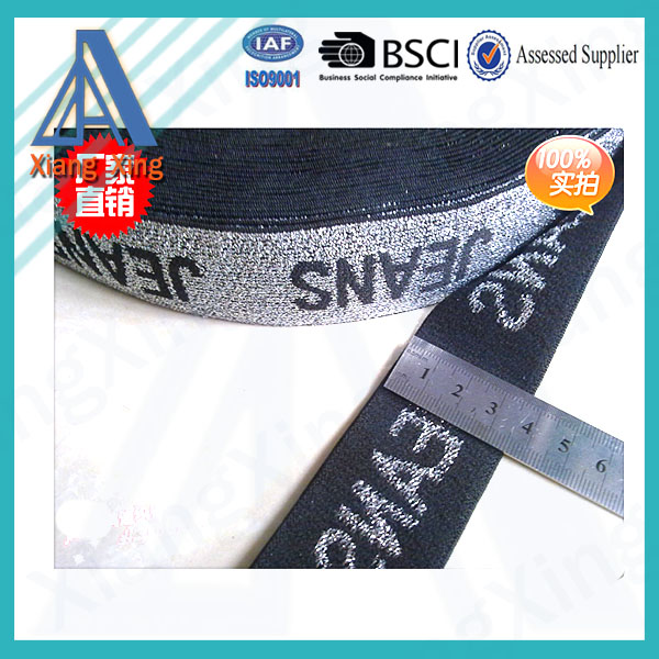 Elastic Webbing For Furniture clothes Webbing nylon Fabric