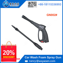 High Pressure Washer Trigger Guns GN002#