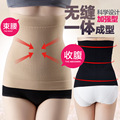 Awesome new lady super comfortable body received gastric waist postpartum abdomen with NY056