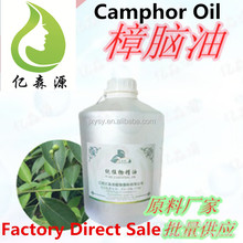 Chinese Manufacturers Supply Oragnic Camphor Oil Brown Camphor Oil Cinnamomum Camphora Essential Oil
