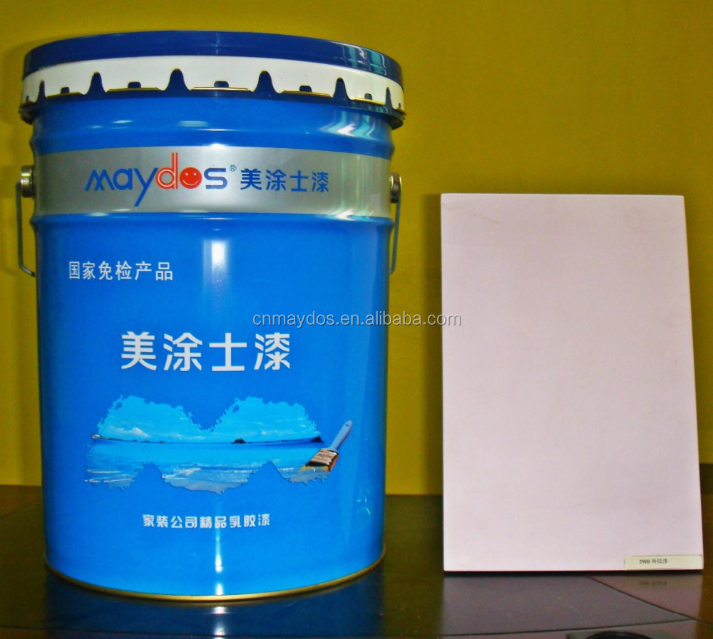 Fresh Odor Brushmaster Interior Spray Acrylic Emulsion Paint Buy Paint Colors For Interior