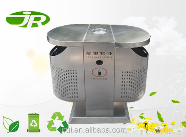 street park sulo trash bins for sales