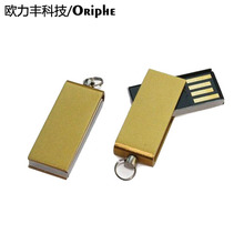 Mini USB Drive/Mini Flash Memor-UDN1480/Lifetime warranty/Free sample