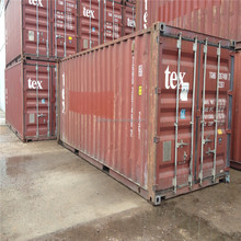 20 foot High Cube container