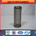AHS 238445 Outlet Filter Mesh Short