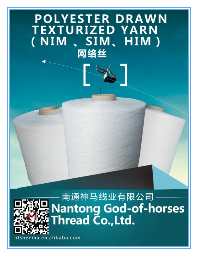 Hot-sale 150/48f dty yarn polyester filament yarn made in China
