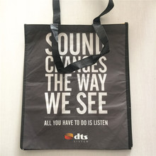 F081 Recycled pp material tote shopping bag with custom logo for promotion
