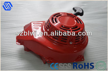 2013 HOT Recoil Starter Assy/Assembly/Pull Starter/Easy Starter For Small Gasoline Generator Spare Parts