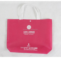 alibaba china supplier custom eco pp non woven shopping tote bags
