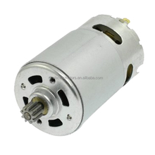 Vending Machine Power Consumption Gear Motor