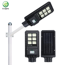 Bridgelux smd outdoor ip65 waterproof 60 80 120 <strong>w</strong> all in one integrated smd solar led street lamp