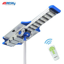 Low price of all in one led integrated solar street light for Factory Supplier