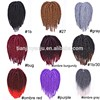 /product-detail/high-quality-newstyle-havana-mambo-twist-crochet-braids-hair-extension-synthetic-braiding-hair-wholesale-crochet-twist-braid-60752484649.html