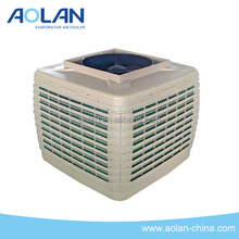 DC and solar type floor standing air conditioning energy saving evaporative cooling