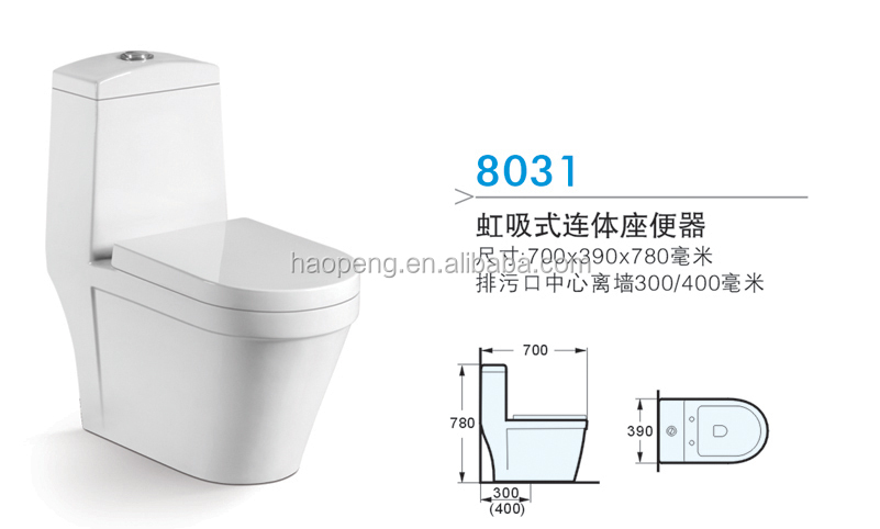 American Standard Toilet Ceramic Sanitary Wares Siphonic