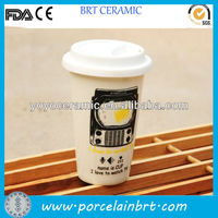 custom double wall ceramic mug with silicone lid