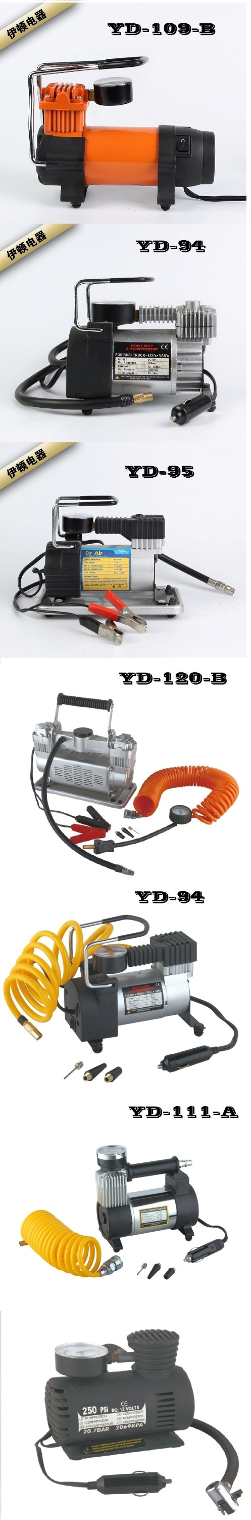 DC 12V/24V car tire inflatorr car compressor micro air pump