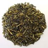 Assam Green Tea - Directly From Assam - 2016 Hot Product
