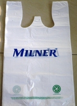 EPI biodegradable HDPE T-shirt bag, PE shopping bag with easy-open function/mouth/on top