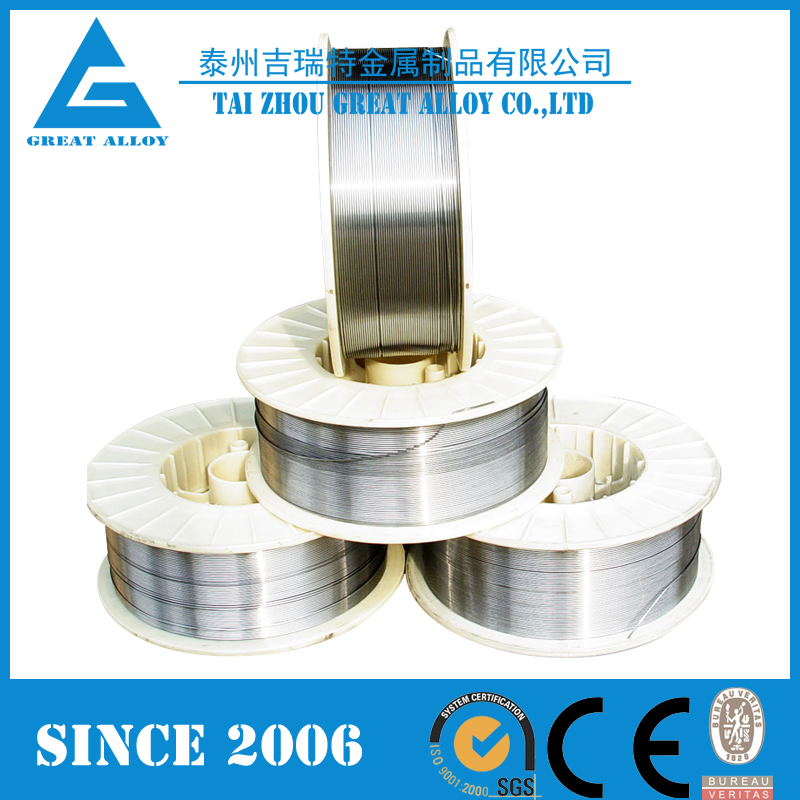 Hastelloy Inconel Incoloy Monel Deplux alloy-steel price list of wire