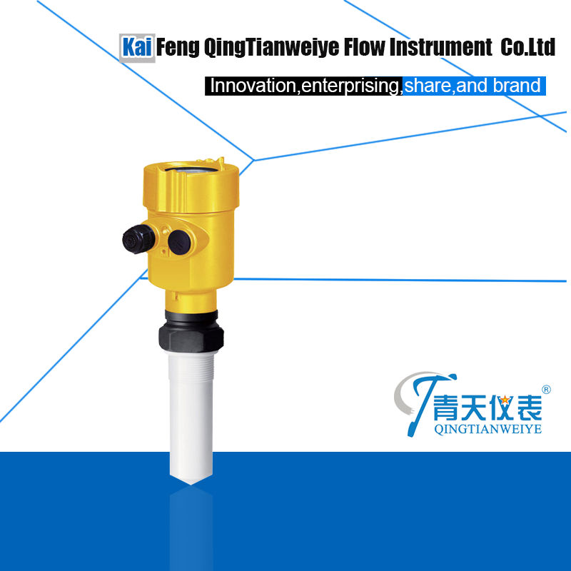 intelligent high frequency radar level meter