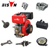 BISON CHINA Taizhou Wholesale single cylinder diesel engine spare parts