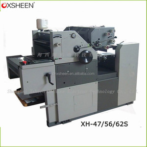 used roland offset printing machine,computer direct offset printing machine, single color heidelberg offset printing machine