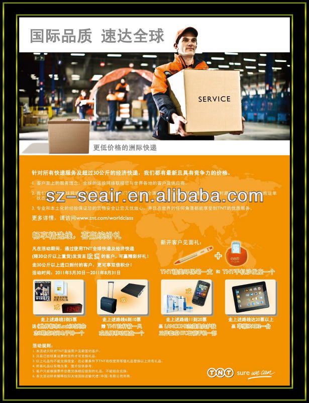 China mainland trustworthy and leading universal logistics transportaion interlink express delivery service in Shenzhen