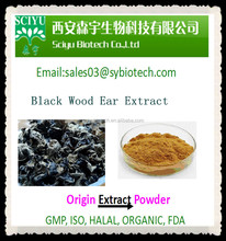 Black Wood Ear Extract Powder/Auricularia Auricula Extract 50% Total Polysaccharides
