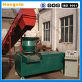 straw briquette machine/biomass briquette machine
