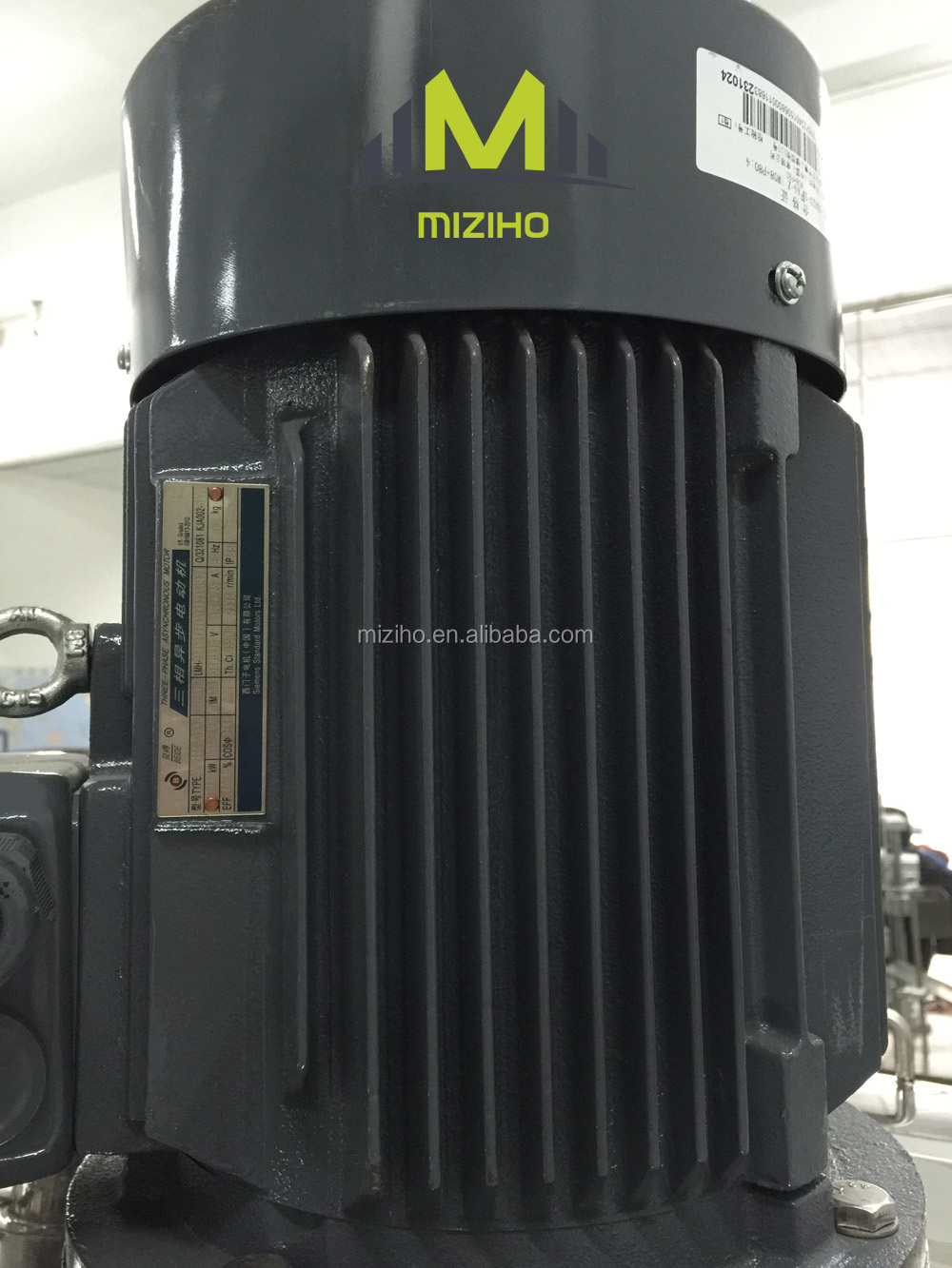 MZH-M 100L cosmetic stainless steel mixing tank for heating material