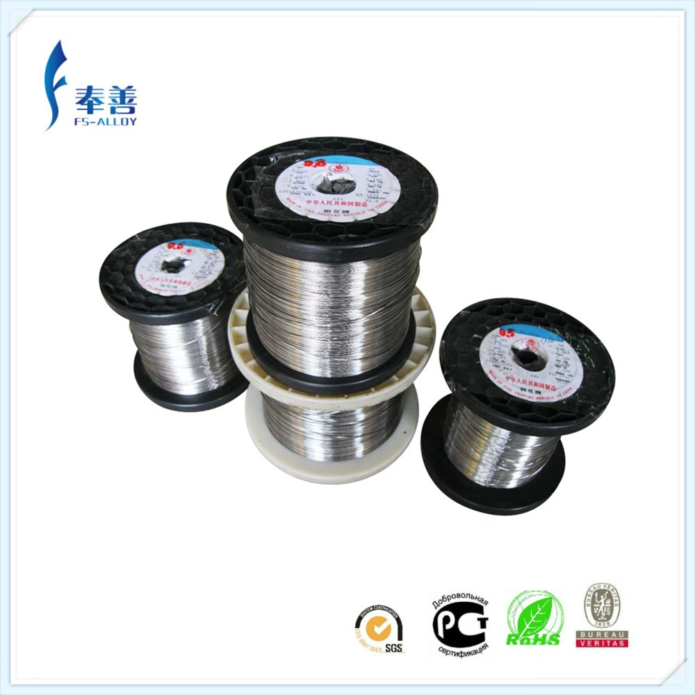 chrome nickel blanket heat resistant insulation for electrical wire