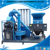 Copper cable wire gravity separator recycling machine