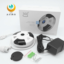 wireless home security system 360 degree rotation cctv camera