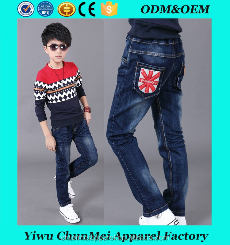 Kids Children Wears Jeans Wholesale Latest Boys Fashion Jeans In China