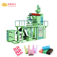 shanghai tailian plastic machinery factory direct sale double-color used blown film extrusion line