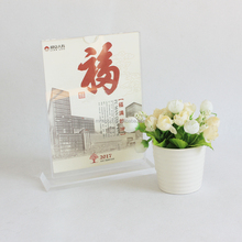T shape a5 a4 size 4x6 acrylic plastic table tent card menu holder for restaurant