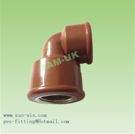 brass faucet elbow made in china