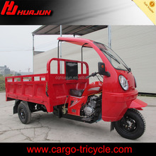 2016 ABS new cabin motor tricycle/cargo 3 wheel motorcycle for sale