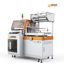 CHY4550 automatic Cakes/sauce/butter/Instant noodle/Boxed food/Candy heat shrink wrapping machine