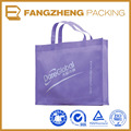 Reusable Non-Woven foldable shopping bag with customized LOGO printing