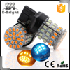 S25 1156 BA15S 1206 64 smd double colors switch led Auto Car Turn Lamp Brake Tail Parking Light,bike turn signal brake light