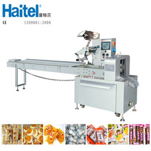 Automatic Horizontal Flow Pack Packaging Machine for Food Industry