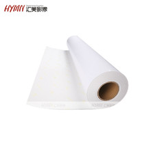 "50"" Resin coating Satin 265gsm waterproof glossy photo paper roll"