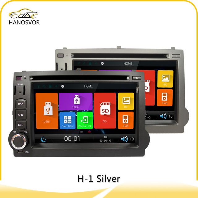 dvd boombox cassette player with usb for hyundai H1
