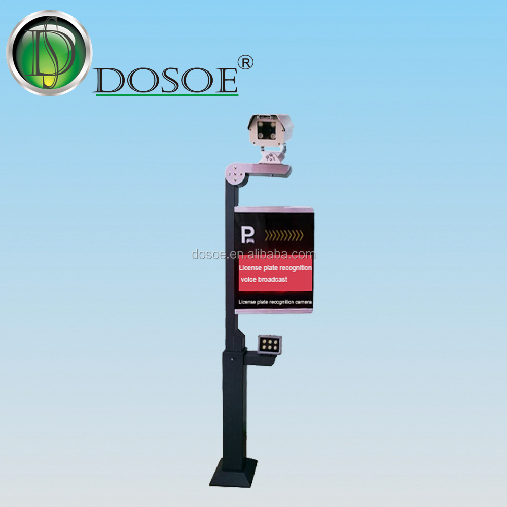 Vehicle License Plate Camera license plate reader lpr system