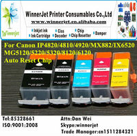 5 Colors Empty Refill Ink Cartridge for Canon IP4810/4820/4910